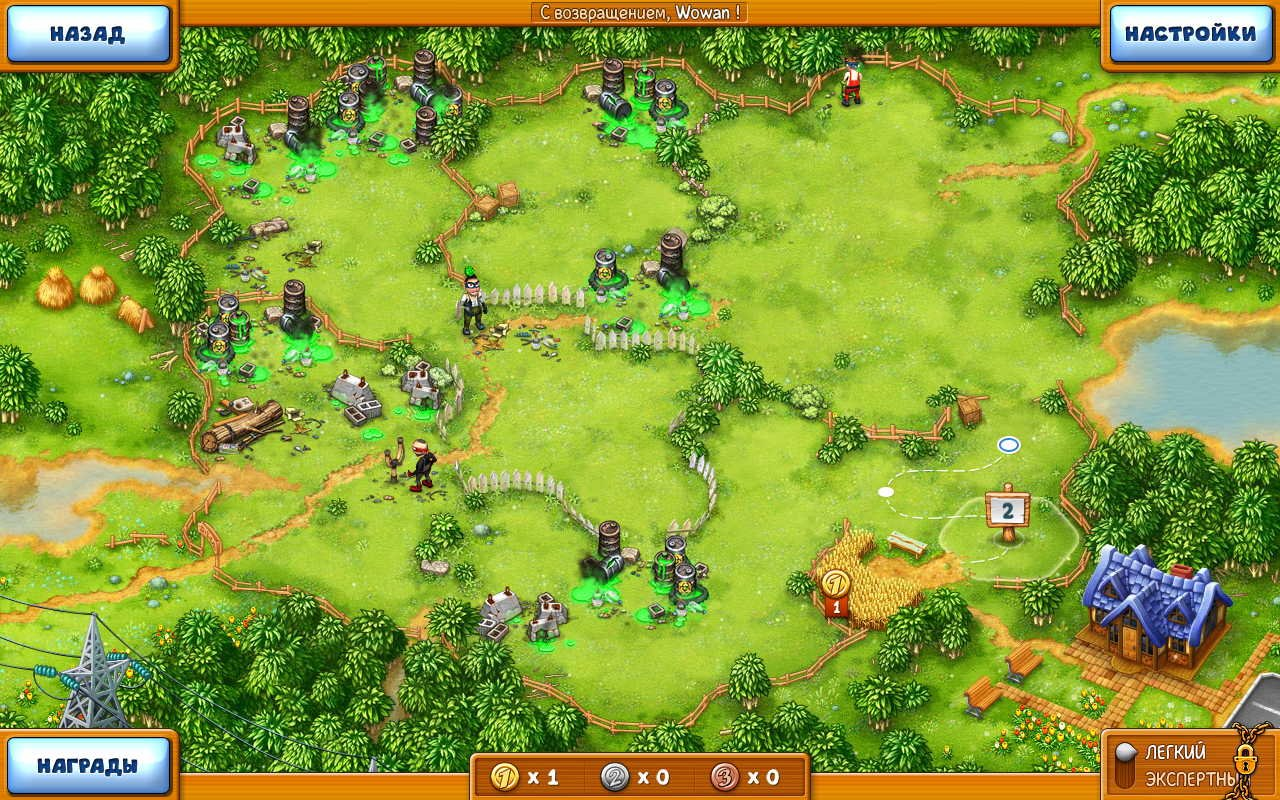 Free download casino games for pc full version
