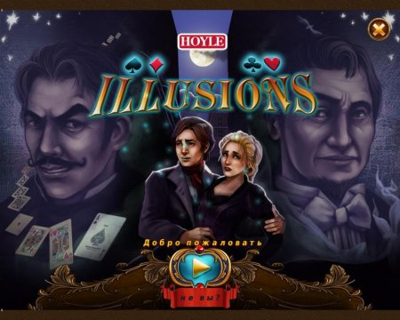 Hoyle Illusions [Rus]