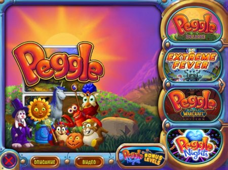 Peggle Pack