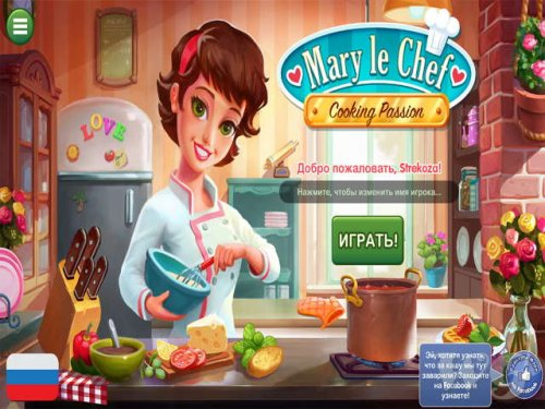 Mary le Chef. Cooking Passion Platinum Edition