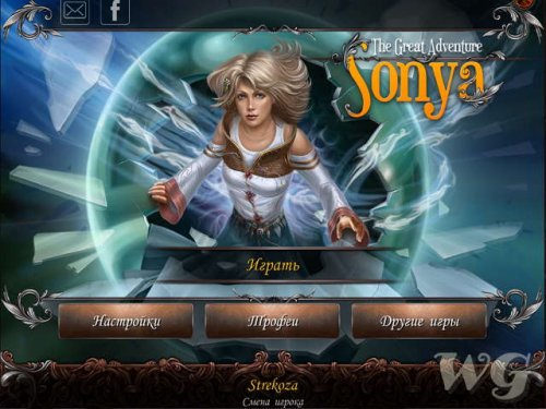 Sonya. The Great Adventure RUS