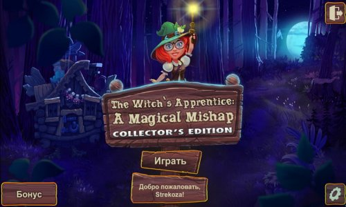 The Witch's Apprentice: A Magical Mishap Collector's Edition (RUS)