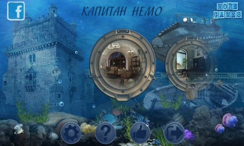 Hidden Object Adventure: Капитан Немо