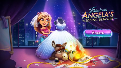 Fabulous 4: Angela's Wedding Disaster Collector's Edition