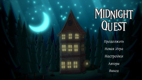 Midnight Quest (RUS)