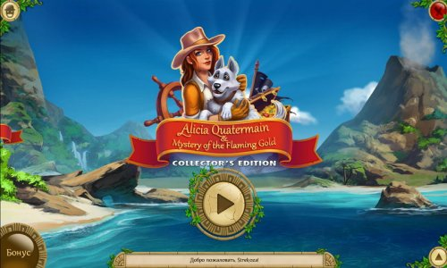 Alicia Quatermain 3 and Mystery of the Flaming Gold Collectors Edition (Русская версия)