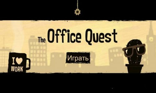 The Office Quest (RUS)