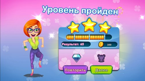 Sallys Salon 3: Kiss and Make-Up Collectors Edition (русская версия)
