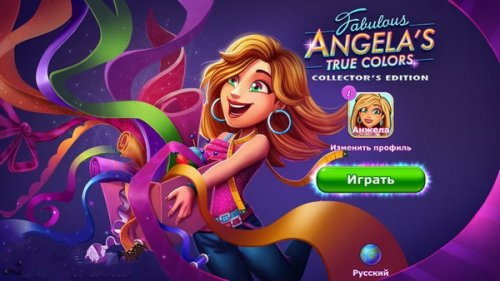 Fabulous 5: Angela's True Colors Collector's Edition