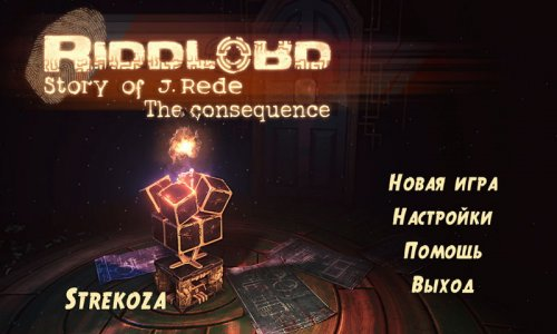 Riddlord: The Consequence (x64) RUS