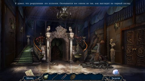 Stormhill Mystery: Family Shadows Developers Edition(RUS)