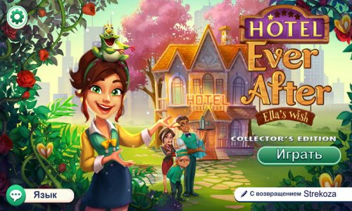 Hotel Ever After Ella's Wish Collectors Edition (multi)
