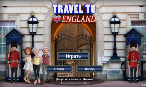 Travel to England RUS
