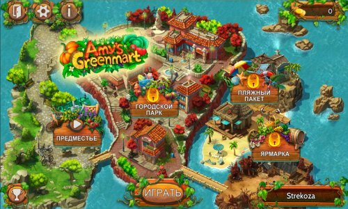 Amy's Greenmart (RUS)