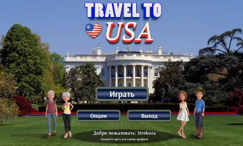 Travel to USA RUS